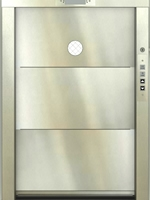 slide up hoistway door